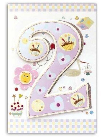 přání k 2 narozeninám 3D Přání k 2. narozeninám přání k 2 narozeninám