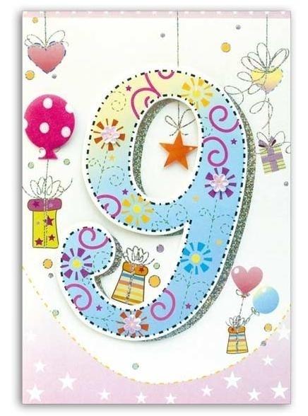 přání k 9 narozeninám 3D Přání k 9. narozeninám přání k 9 narozeninám