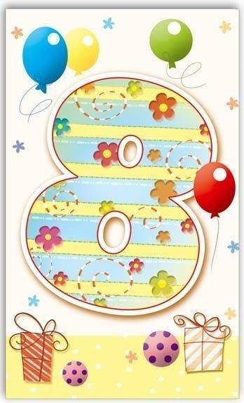 přání k 8 narozeninám Přání k 8. narozeninám přání k 8 narozeninám