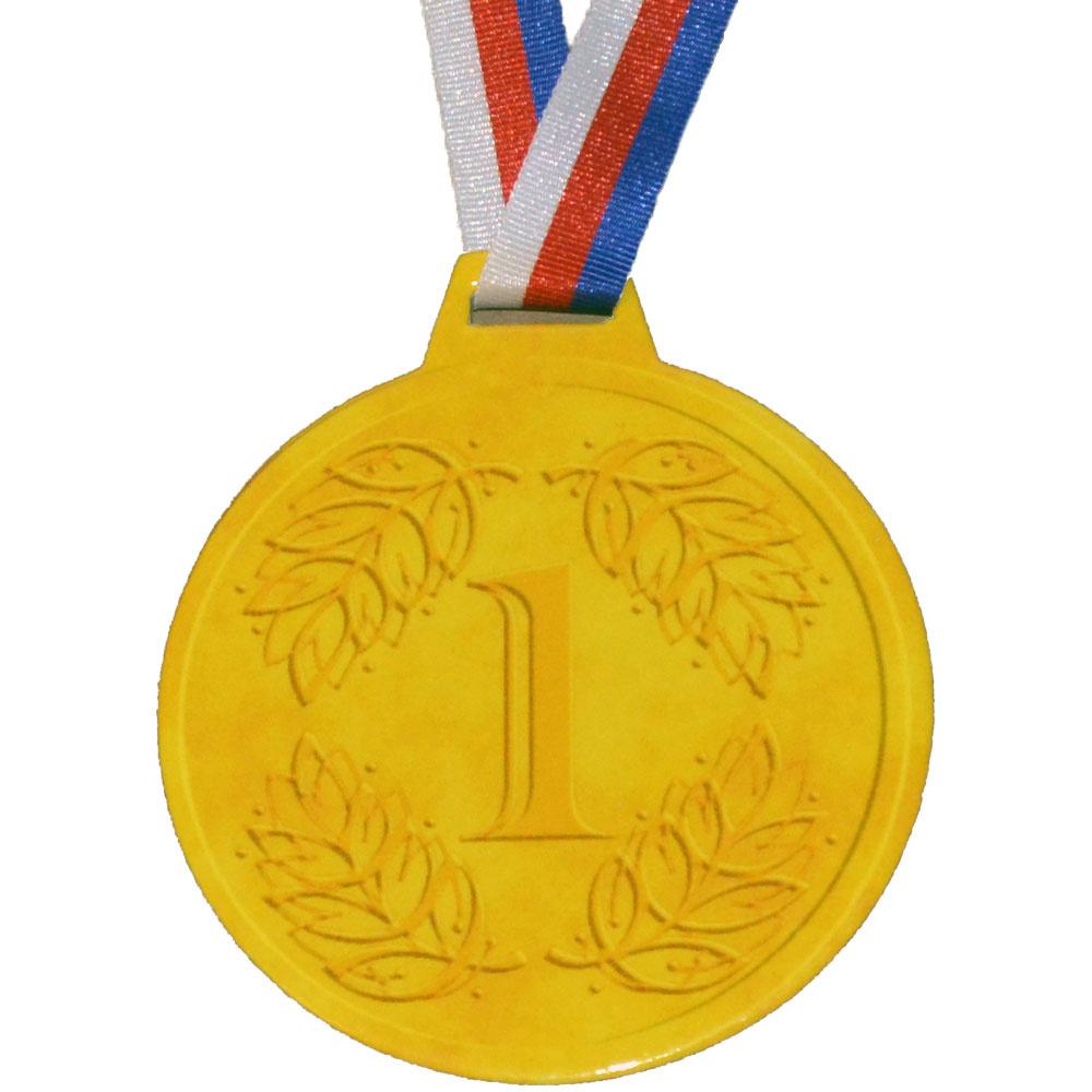 Sportovní medaile pro děti - Zlato - 1. místo